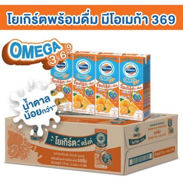 โฟร์โมสต์โอเมก้า โยเกิร์ตดริ๊งค์.. น้ำตาลน้อย อร่อยรสส้ม