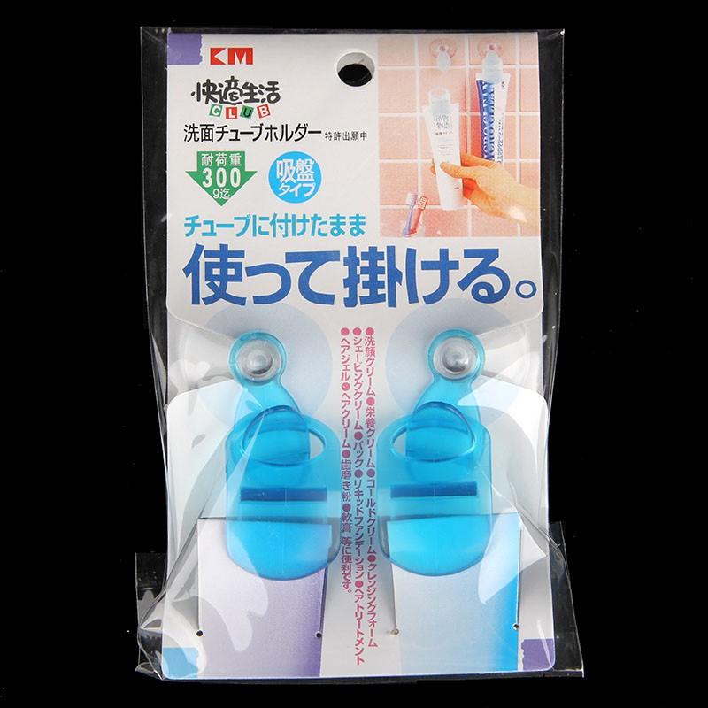 Vỉ 2 móc hít kẹp tuýp thuốc đánh răng, mỹ phẩm KM 811 hàng Nhật - Xanh - 2447505 , 911349019 , 322_911349019 , 50000 , Vi-2-moc-hit-kep-tuyp-thuoc-danh-rang-my-pham-KM-811-hang-Nhat-Xanh-322_911349019 , shopee.vn , Vỉ 2 móc hít kẹp tuýp thuốc đánh răng, mỹ phẩm KM 811 hàng Nhật - Xanh
