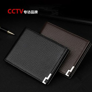 Men Wallet POLO Genuine Leather Multi-function Male Student Business Driver License All-in-one Case thumbnail