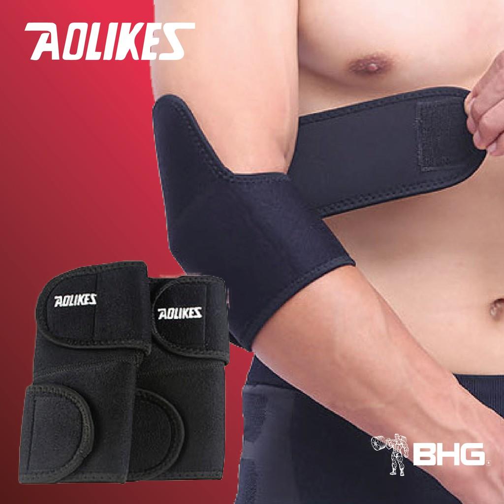 Đai Quấn Bảo Vệ Khuỷu Tay Hỗ Trợ Tập Gym AOLIKES (Đôi) - Đen