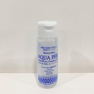 Natureine AQUA PEEL Moisture Peeling Gel - Chai 30ml - Gel tẩy tế bào da chết, cấp ẩm Nhật Bản - Chính Hãng thumbnail