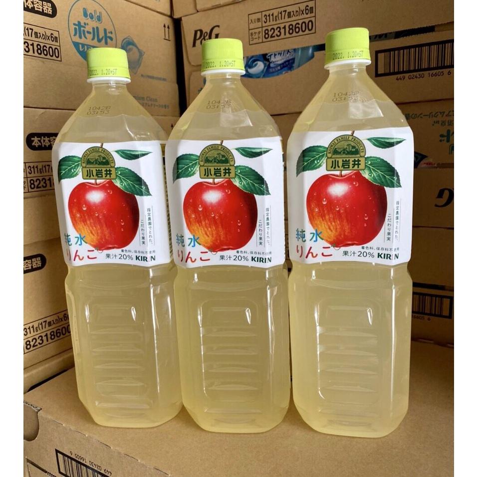Nước ép táo Kirin tinh khiết Nhật Bản 1.5 lít (Date 1/2022) - Nước Trái Cây    Coopm.art