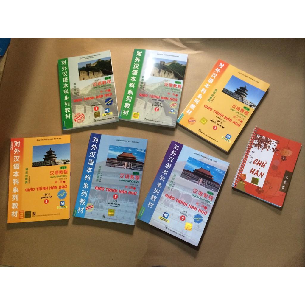 Sách - Trọn bộ 6 cuốn Giáo trình hán ngữ . Phiên bản mới + tặng kèm 1 vở tâp viết chữ hán ( giá bìa 549k)