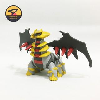 Mô hình Pokemon Giratina TOMY HYPER