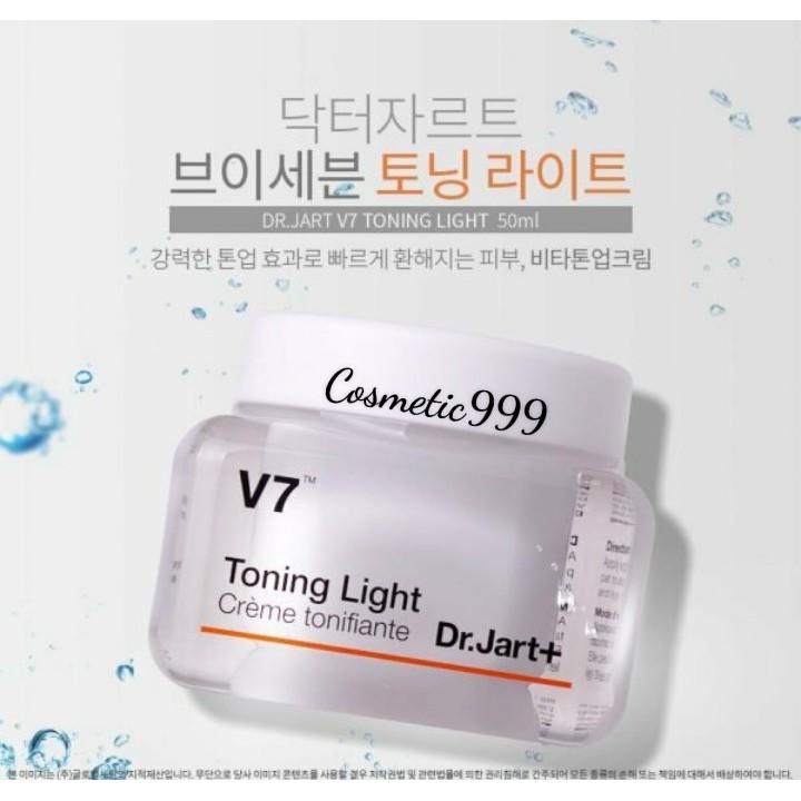auth 100% kem dưỡng v7 toning light dưỡng trắng da làm mờ thâm nám hàn quốc chính hãng-cosmetic999