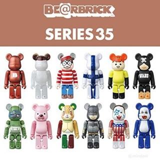 Bearbrick series 35 bán lẻ từng blindbox
