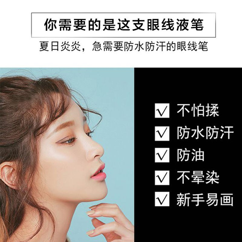 ❏❡AloBon/jas incarnate the black liquid eyeliner pen waterproof bond not dizzy catch students reach a beginner quality