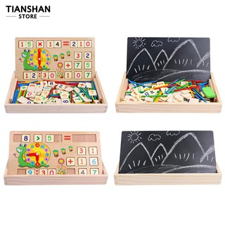 Wooden Number Counting Sticks Blackboard Clock Learning Toy