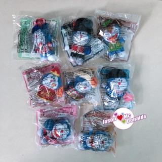 Bộ 8 nhân vật Doraemon nhồi bông từ McDonald's nguyên seal (hàng có sẵn)