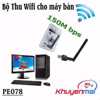 USB Wifi - USB thu Wifi 802.11n Cho Máy Bàn Cón Anten thumbnail