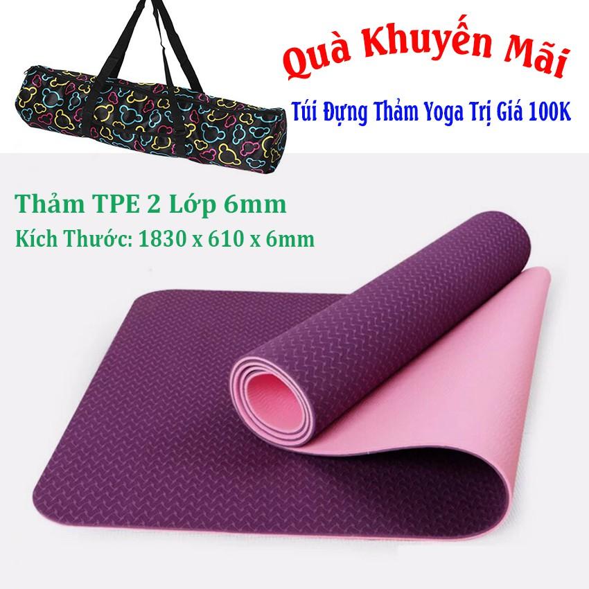 Thảm Yoga 2 Lớp TPE Màu Tím (Tặng Kèm Túi + Dây Buộc)