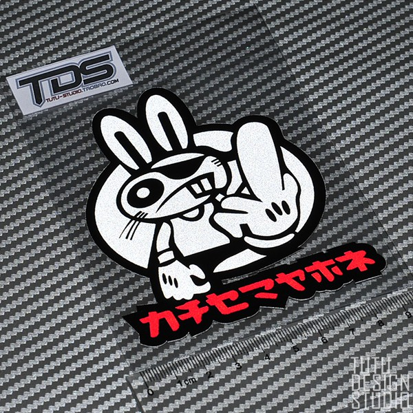 Reflective sticker set with rabbit pattern in Japanese style