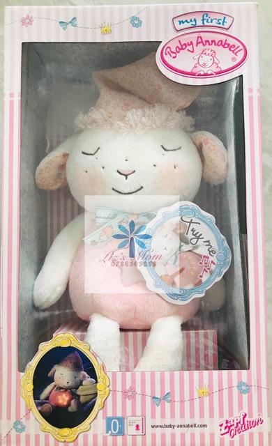(Quà tặng) Búp bê cừu ru ngủ Zapf Baby Annabell