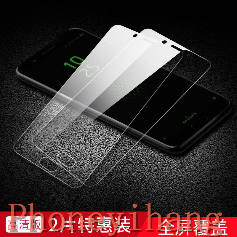 【2 PCS Pack】Huawei Honor 10 9 8 Lite 9i Note 10 8 Full Cover Tempered Glass Film