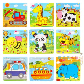 Combo 10 tranh ghép hình 9 miếng cho bé – giao ngẫu nhiên các hình khác nhau