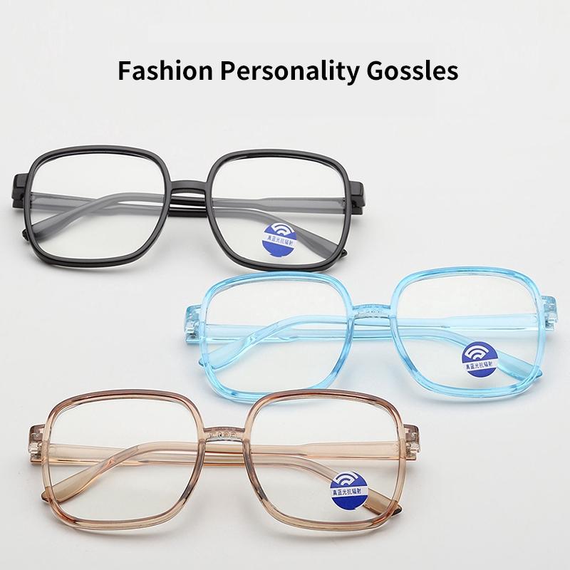 Children's Anti-blue Light Glasses Fashion Transparent Goggles