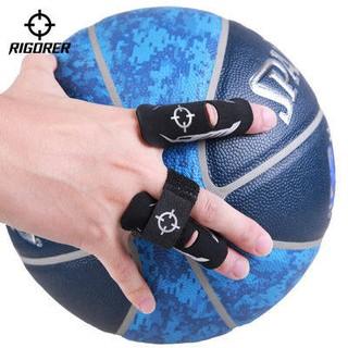 Bóng rổ chính, Vỏ ngón tay bảo vệ Vỏ quả bóng chuyền kéo dài, Băng, Chuyên nghiệp, Thể thao, Thiết bị bảo vệ khớp ngón t thumbnail
