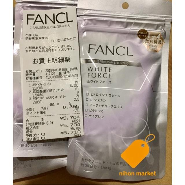 [Có sẵn](AUTH Nhật có bill) Viên uống trắng da White Force Fancl 180 viên
