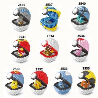 [Nhập mã TOYAUG hoàn 10% tối đa 15K xu cho đơn từ 99K]Lego mini Pokemon các hình WISE HAWK NLG0082