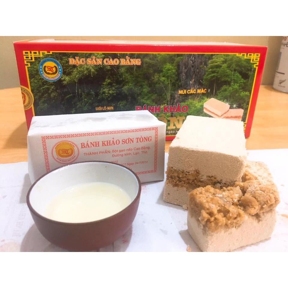Bánh Khảo Sơn Tòng Cao Bằng (2 Hộp)