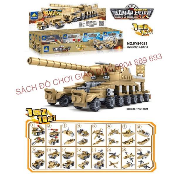 LEGO xe quân đội, LEGO các loại phương tiện chiến đấu biến đổi 16 in 1, LEGO kazi.