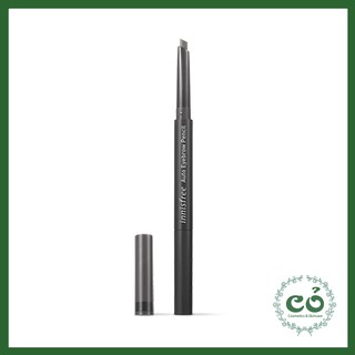 Chì kẻ mày Innisfree Auto Eyebrown Pencil