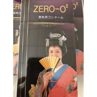 bao cao su zero-02 hộp 12 chiếc