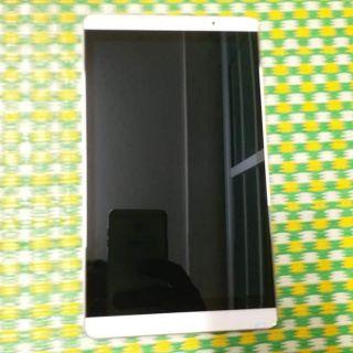 Máy tính bảng Huawei D02H nhập Nhật 4G Ram 2Gb