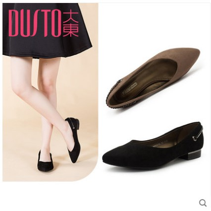 Order Sale Giầy DUSTO 2cm - 2658437 , 719319160 , 322_719319160 , 185000 , Order-Sale-Giay-DUSTO-2cm-322_719319160 , shopee.vn , Order Sale Giầy DUSTO 2cm