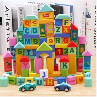 100 miếng khối xây dựng có nòng cho trẻ em bằng gỗ lắp ráp đồ chơi