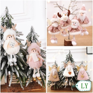 LY Gifts Angel Doll Pendants Festival Favor Drop Ornaments Plush Hanging Toys Embellishment Cute Party Supplies Xmas Tree Christmas Decorations