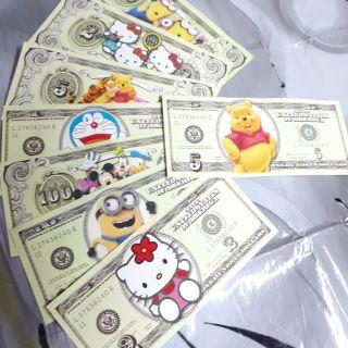 Tiền đô la hoạt hình