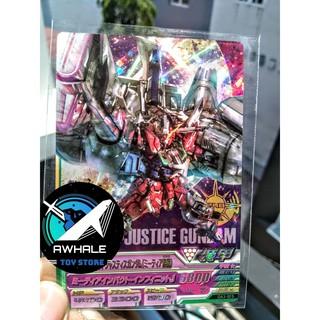 Thẻ bài Justice Gundam (Master Rare)