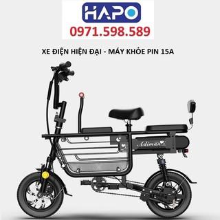 Xe đạp điện, xe đạp điện mini dành cho nam nữ, chắc chắn, bền đẹp không gỉ, pin khỏe 15A, mã HP XD 06 thumbnail