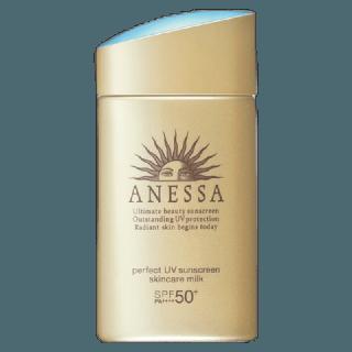 """Bộ đôi chống nắng bảo vệ hoàn hảo Anessa Perfect UV Sunscreen Skincare Milk giá chỉ còn <strong class=""""price"""">61.900.000.000đ</strong>"""