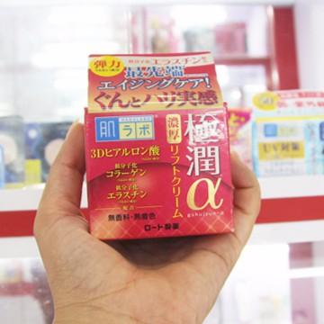 Kem dưỡng ngăn ngừa lão hóa da Hadalabo Màu đỏ 50 gram