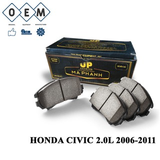 Bố thắng sau HONDA CIVIC 2.0L 2006-2011 thumbnail