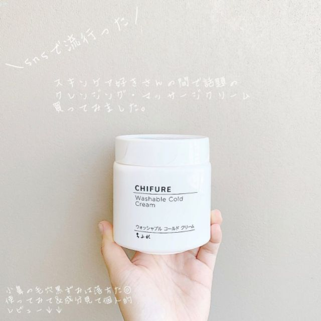 Kem massage và tẩy trang Washable Cold Cream