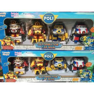 Hộp Poli ráp 4 con 83168 – SP346288