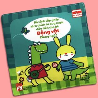 Lật giở song ngữ Anh – Việt – Mix and Match – Động Vật (Từ 1-3 tuổi) – Sách vải