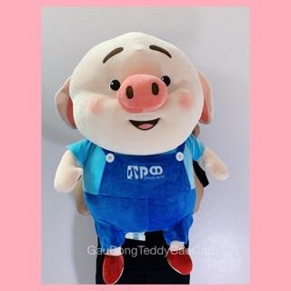 [HEO BÔNG TIKTOK HOT]Lợn bông TIKTOK hot 55cm khổ vải