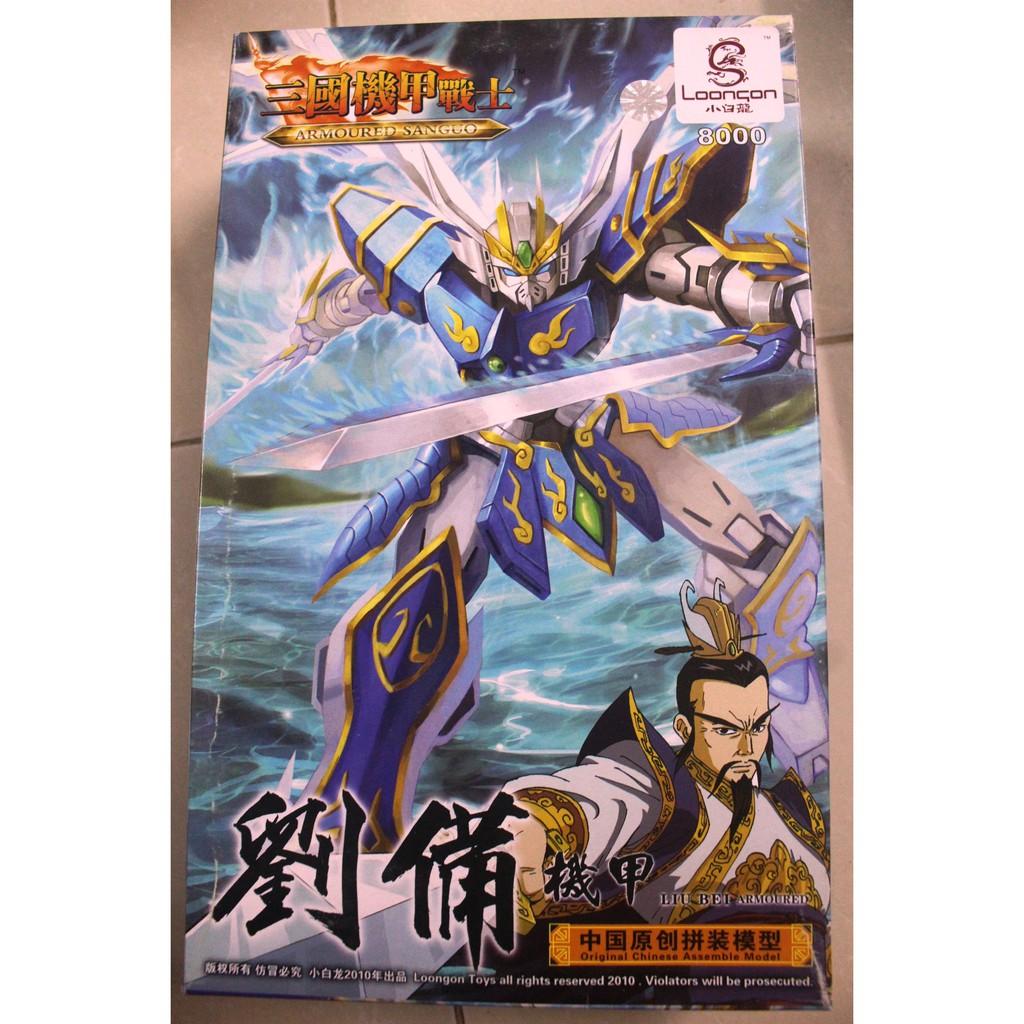 Mô hình lắp ráp HG 1/144 Gundam Tam Quốc Diễn Nghĩa Lưu Bị Loongon - 3047968 , 904126010 , 322_904126010 , 200000 , Mo-hinh-lap-rap-HG-1-144-Gundam-Tam-Quoc-Dien-Nghia-Luu-Bi-Loongon-322_904126010 , shopee.vn , Mô hình lắp ráp HG 1/144 Gundam Tam Quốc Diễn Nghĩa Lưu Bị Loongon