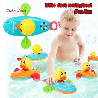 Windup Water Toy Rowing Boat Cartoon Animal Boating Baby Kid Shower Bath Toy