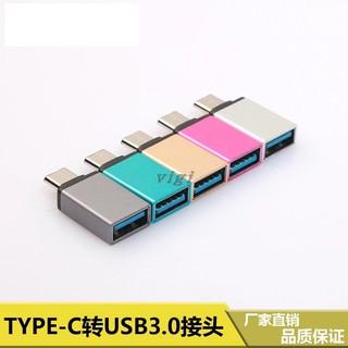 Đầu Chuyển Đổi Từ Type - C Sang Usb3. 0 Tốc Độ Cao Cho Máy Tính Htc Xiaomi Samsung