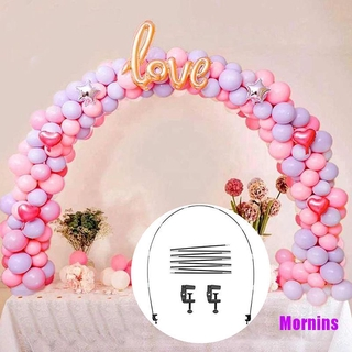 Mornin☪1Set Balloons Holder Column Stand Party Balloon Chain Table Balloon Arch Kits