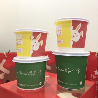 50 cốc giấy đựng canh cơm 16oz 475ml ly giấy đựng kem có nắp sốt có nắp - Paper cup Hộp giấy 500ml thumbnail