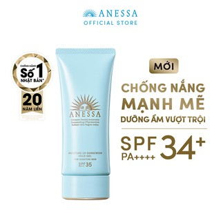 Gel chống nắng dịu nhẹ cho da nhạy cảm và trẻ em Anessa Moisture UV Sunscreen Mild Gel N SPF 35 PA+++ 90g thumbnail