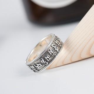 Hình ảnh Nhẫn Bạc Nữ S925 Tinh Khiết Chạm Khắc Họa Tiết Độc Đáo N-1688-0
