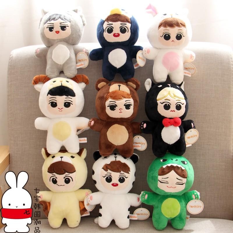 Doll (Búp bê thần tượng) EXO thành viên cao 15cm (hàng order) - 3092683 , 1248161166 , 322_1248161166 , 405000 , Doll-Bup-be-than-tuong-EXO-thanh-vien-cao-15cm-hang-order-322_1248161166 , shopee.vn , Doll (Búp bê thần tượng) EXO thành viên cao 15cm (hàng order)