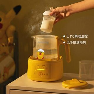 Máy Hâm Sữa Joyoung Nóng Nhanh Thông Minh Tiệt Trùng Đa Năng Siêu Nhanh Cho Trẻ Nhỏ thumbnail